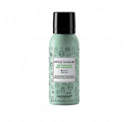 Alfaparf Style Stories Texturizing Dry Shampoo  75ml